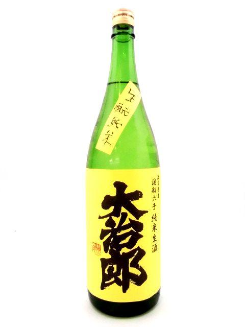 大治郎 生もと純米生酒 渡船六号 1800ml