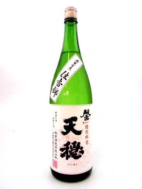 天穏 特別純米 馨 1800ml