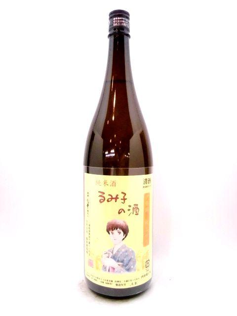 るみ子の酒 純米 伊勢錦 秋上がり 1800ml
