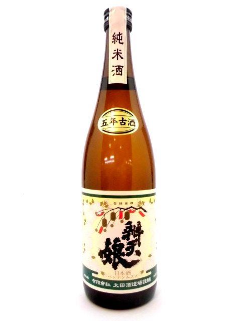 辨天娘 純米 玉栄 11番娘19BY 五年古酒 720ml