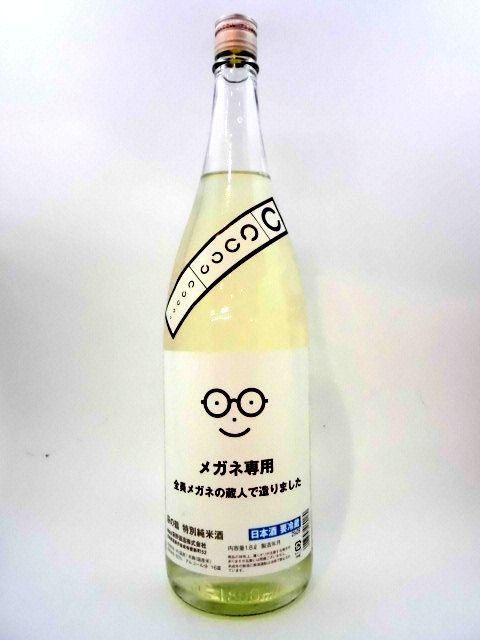 萩の鶴 メガネ専用 特別純米 1800ml