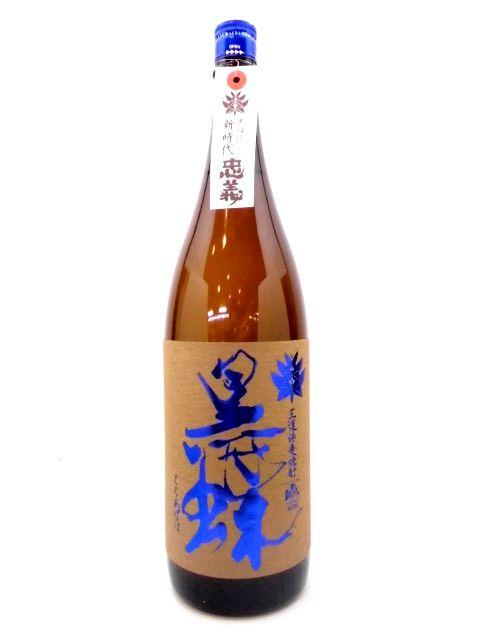脱藩黒蝶 忠義 【麦麹】 1800ml