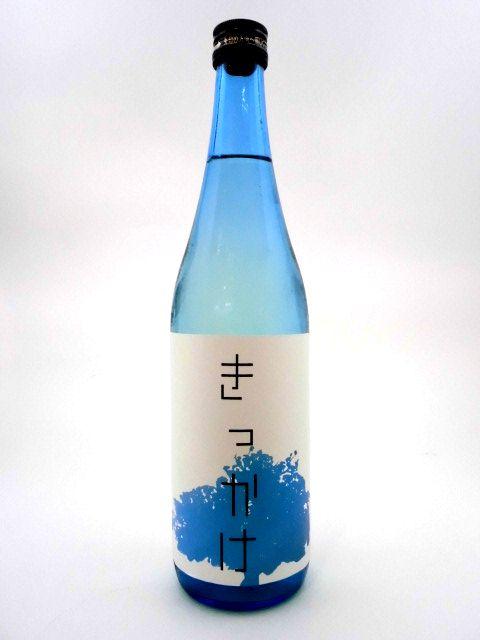 秋鹿 きっかけ 純米多酸火入原酒 720ml