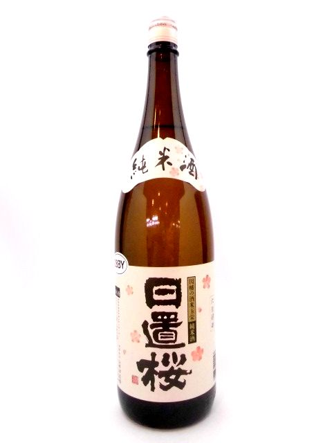 日置桜 純米 6号酵母 1800ml