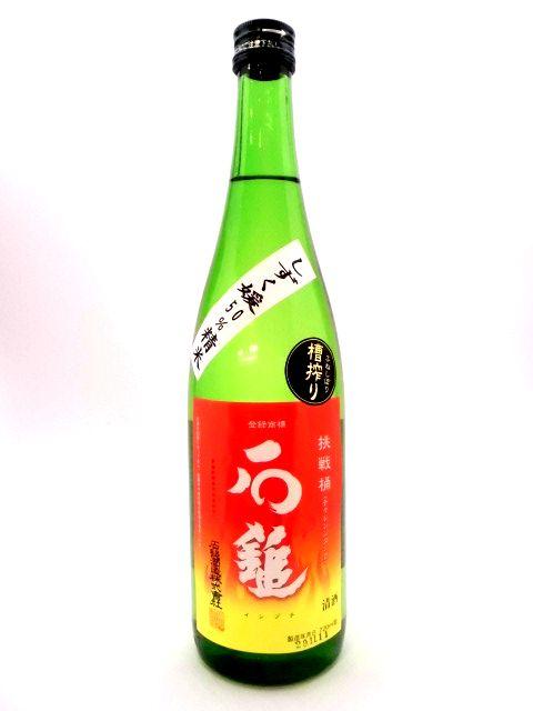 石鎚 挑戦桶 純米吟醸 しずく媛 720ml
