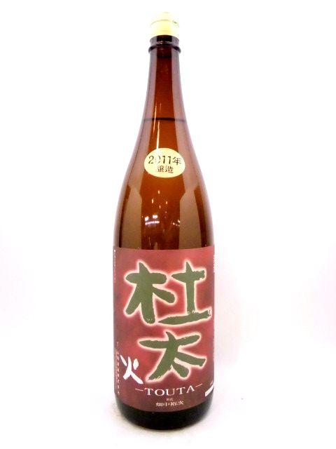 杜太 山廃純米 2012年醸造 1800ml