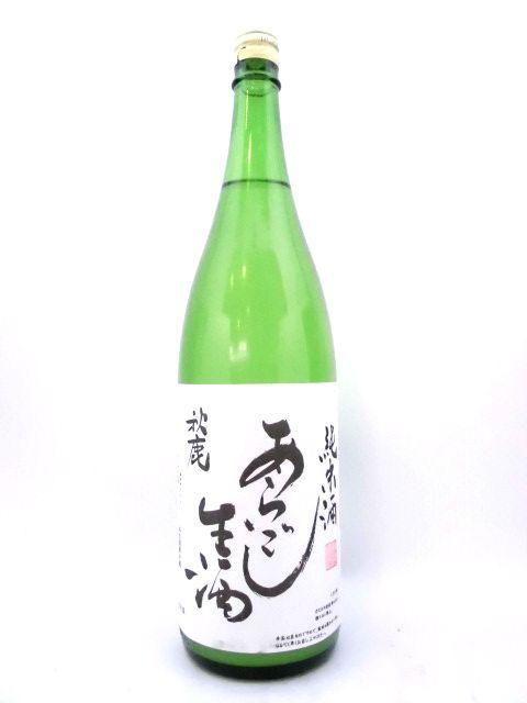 秋鹿 あらごし生酒 1800ml