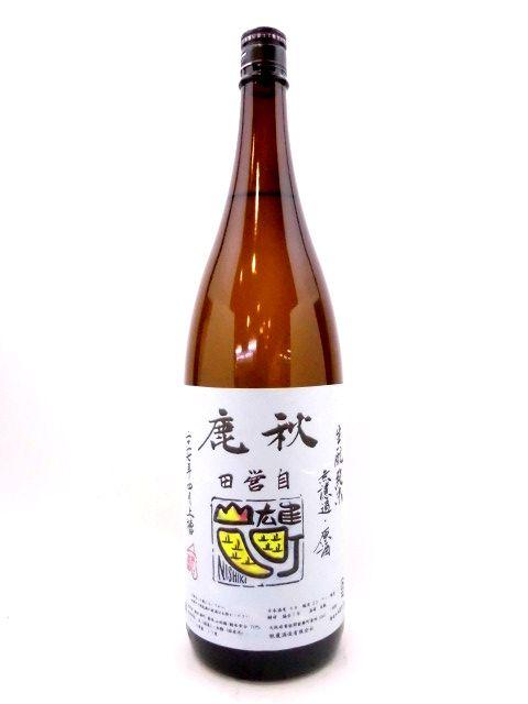 秋鹿 GOLDEN COMBI 生もと純米無濾過原酒 1800ml
