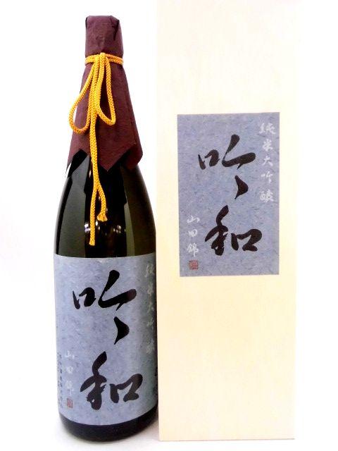 篠峯 吟和 純米大吟醸 1800ml