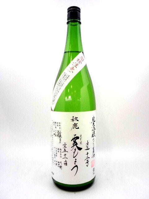 秋鹿 純米吟醸 霙もよう 1800ml