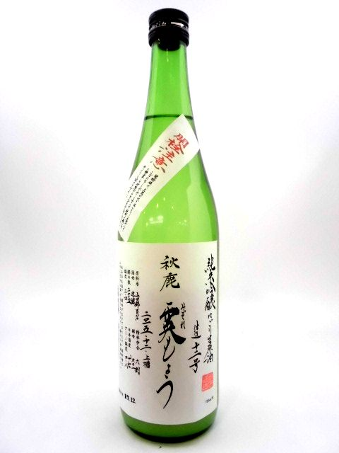 秋鹿 純米吟醸 霙もよう 720ml