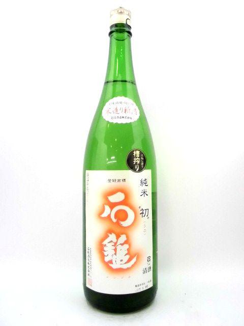 石鎚 手造り純米 初〜うぶ〜 1800ml