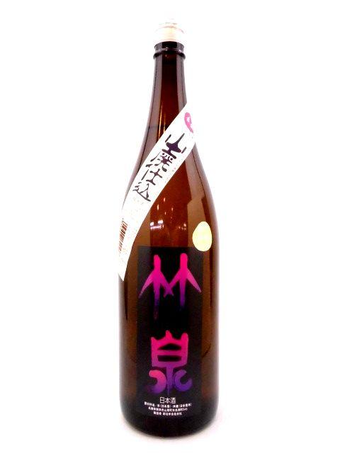 竹泉 山廃純米 ヨリタ米 1800ml