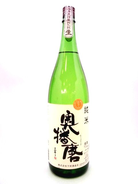 奥播磨 純米生酒 1800ml