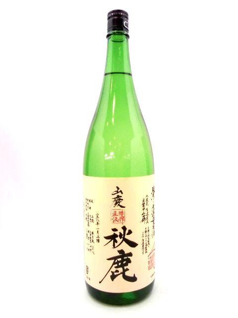 秋鹿 山廃純米無濾過生原酒 槽搾直汲 1800ml