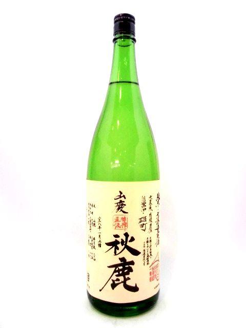 秋鹿 山廃純米 槽搾直汲 雄町 1800ml