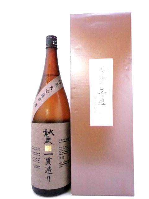 秋鹿 純米大吟醸雫酒 一貫造り 1800ml