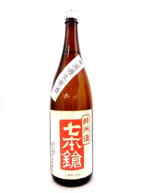 七本鎗 純米無濾過生原酒 山田錦 1800ml