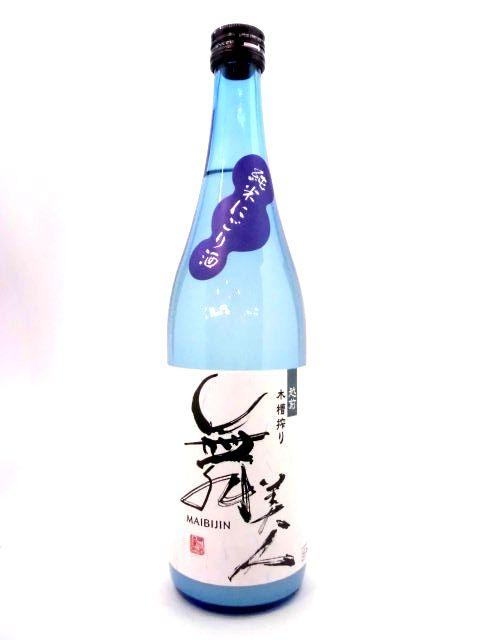 舞美人 純米にごり生酒 720ml