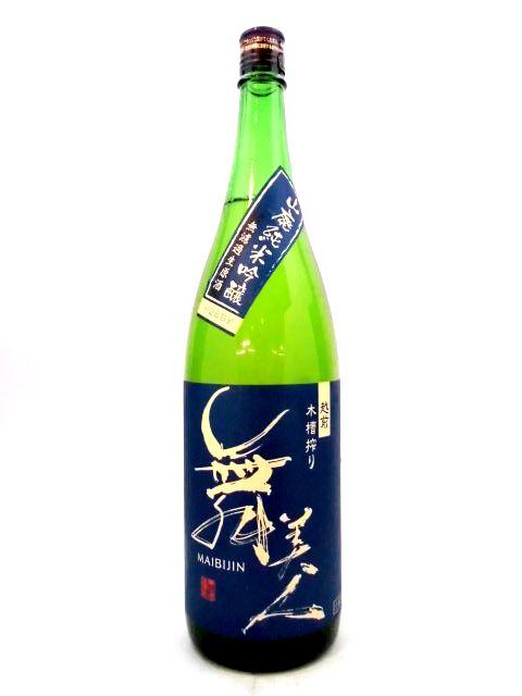 舞美人 山廃純米吟醸無濾過生原酒 1800ml