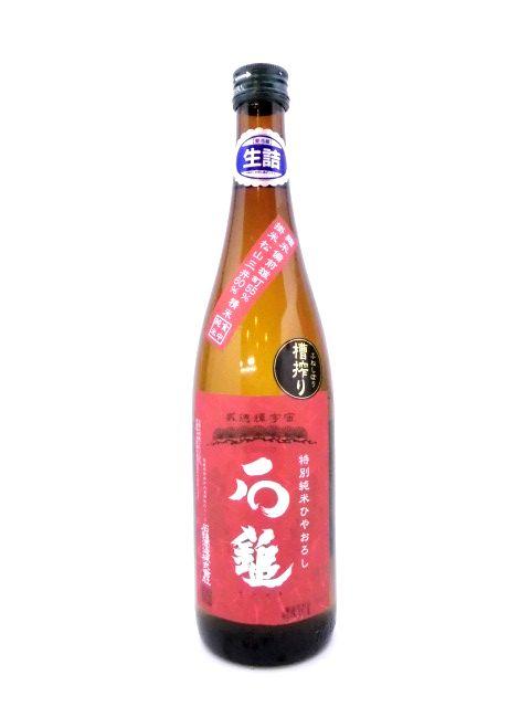 石鎚 特別純米 ひやおろし 720ml