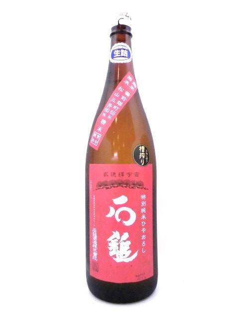 石鎚 特別純米 ひやおろし 1800ml