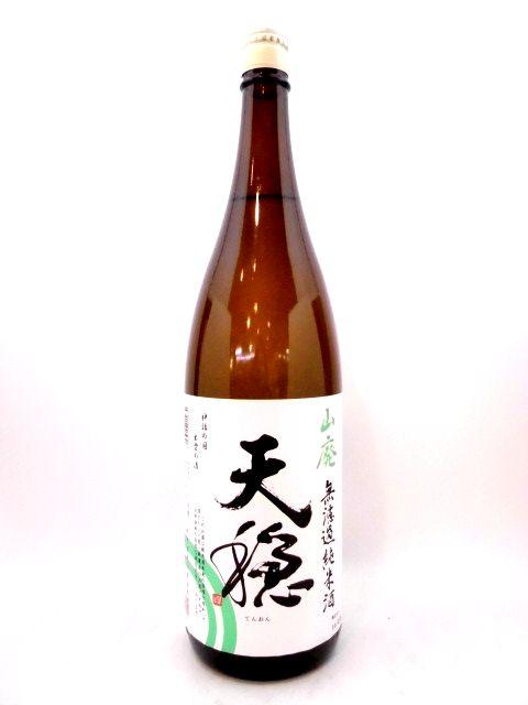 天穏 山廃無濾過純米酒 1800ml