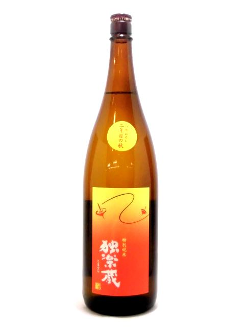 独楽蔵 特別純米 二年目の秋 28BY 1800ml