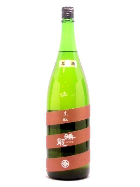 睡龍 生もと純米原酒 18BY 1800ml