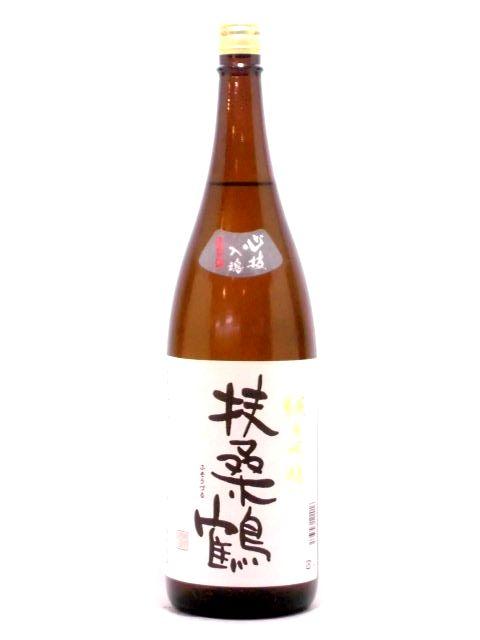 扶桑鶴 純米吟醸 佐香錦 1800ml
