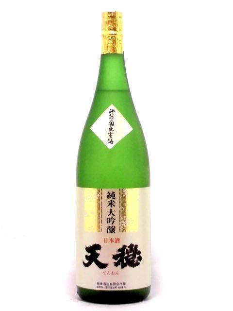 天穏 純米大吟醸原酒 山田錦 1800ml