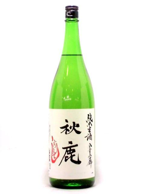 秋鹿 純米しぼりたて生酒 1800ml