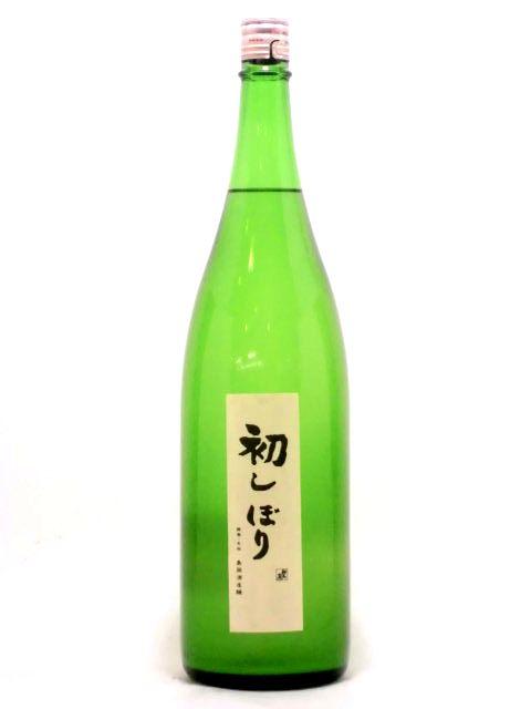 群馬泉 初しぼり 山廃本醸造生原酒 1800ml