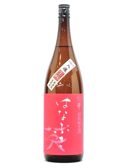 英 生もと純米無濾過生原酒 1800ml