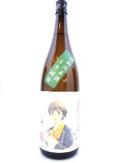 るみ子の酒 純米 6号酵母 1800ml