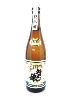 辨天娘 純米五年古酒 11番娘19BY 720ml