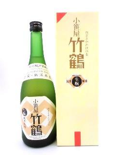 小笹屋竹鶴 生もと純米原酒 720ml