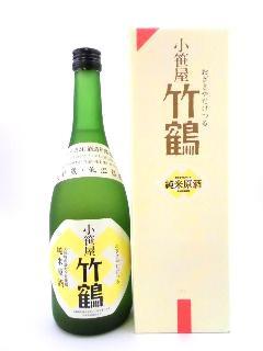 小笹屋竹鶴 純米無濾過原酒 大和雄町 720ml