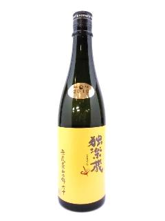 独楽蔵 特別純米 無農薬山田錦六十 720ml
