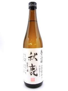 秋鹿 純米吟醸無濾過原酒 720ml