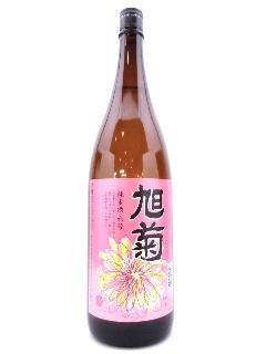 旭菊 純米 六号酵母 1800ml
