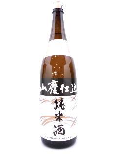 菊姫 山廃純米 1800ml