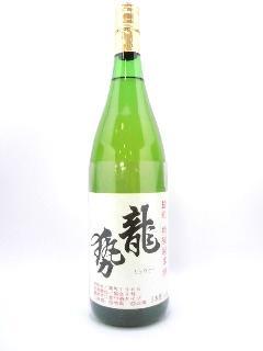 龍勢 特別純米 1800ml