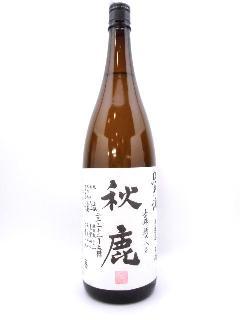 秋鹿 純米無濾過原酒80% 1800ml