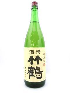 清酒竹鶴 純米吟醸 1800ml