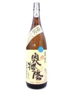 奥播磨 播秋 山廃純米生酒 山田錦 1800ml