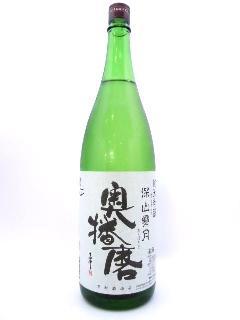 奥播磨 純米吟醸 深山霽月 1800ml