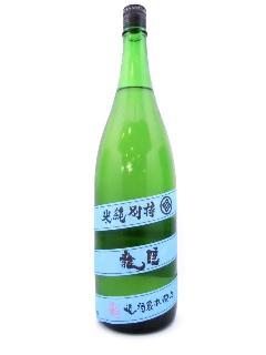 睡龍 特別純米 1800ml