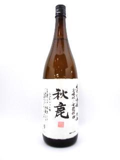 秋鹿 純米大吟醸原酒 7号酵母 1800ml