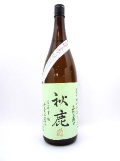 秋鹿 純米大吟醸生酒おりがらみ 嘉村壱號田 1800ml